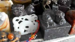 Chinese calligraphy seals and stone carvings( 2of 4) Thumbnail