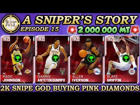 2K SNIPE GOD BUYS THE MOST EXPENSIVE PINK DIAMONDS FOR CHEAP! NBA 2K19 A Sniper's Story Ep. 15