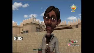 تيس بوك   ( يوم و يوم 2 )  © لتلفزيون سلطنة عُمان 2012