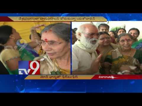 PM Modi Wife Jashodaben speaks to TV9 !
