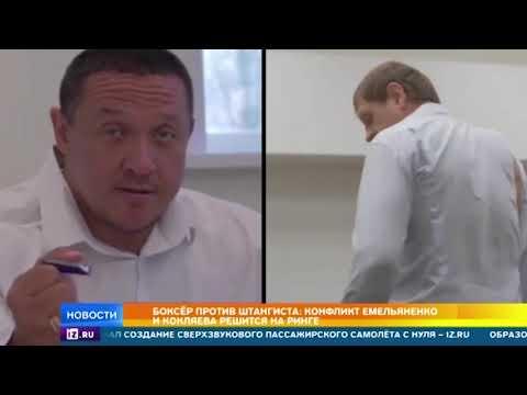 Александр Емельяненко проведет бой с Михаилом Кокляевым