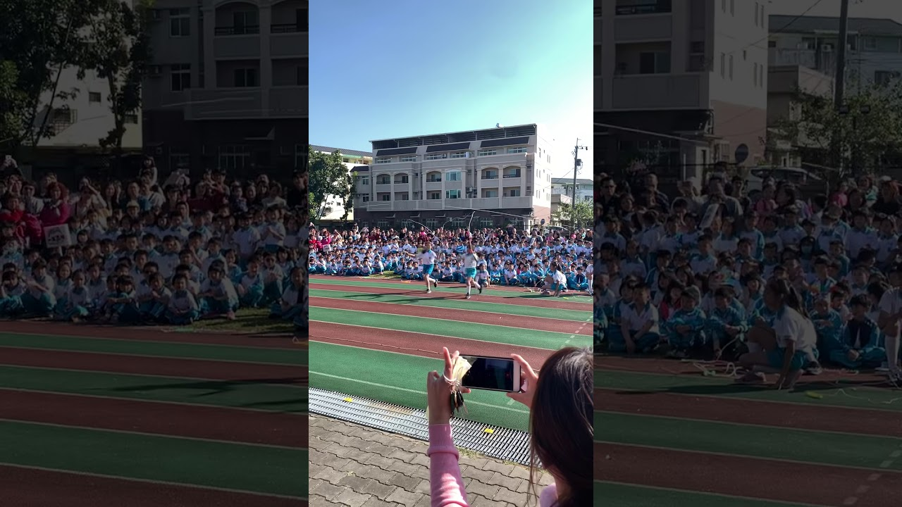 2019年12月16日瑞城國小108學年度運動會跳繩表演 - YouTube