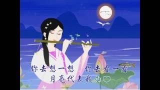 中秋節最新動漫影片:【嫦娥奔月】