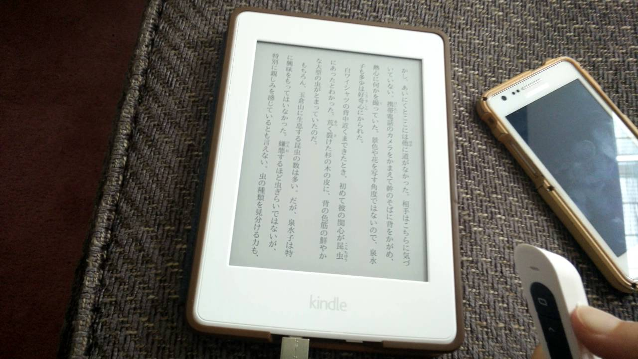 Remote Control Hack for Kindles to Turn Pages and Adjust Light