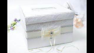 "Коробка для подарков своими руками, мастер-класс Classic ""Shine Ivory"""