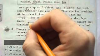 Домашняя работа к уроку №56, 3 класс. Enjoy English, УМК Биболетовой М.З.