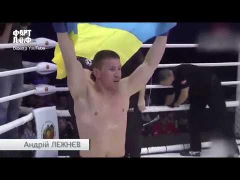 Боец MMA PRO Ukraine из Днепра Андрей Лежнев
