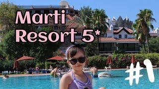 турция 2020 ОБЗОР Marti Resort Лучший отель Марти Резорт Ичмелер Мармарис