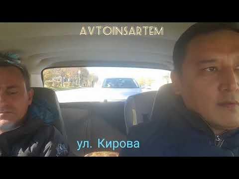 Вождение с учениками г. Артем