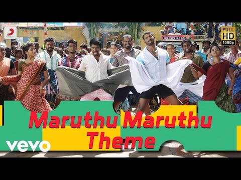 Maruthu - Maruthu Maruthu Theme   Vishal, Sri Divya   D. Imman