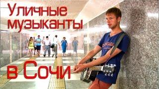 Сколько зарабатывают петербургские уличные музыканты?
