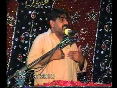 Zakir Ghazanfar Abbas Gondal Farman Nahj ul Balagha  yadgar majlis 26 mar at Bhalwal