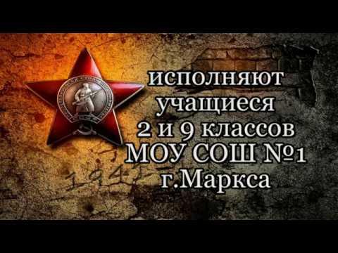Изображение предпросмотра прочтения – НатальяСергиенко читает произведение «Рассказ танкиста» А.Т.Твардовского