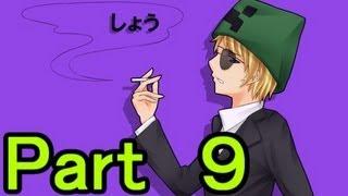 【Minecraft】あかがみんクラフト【実況】part9 thumbnail