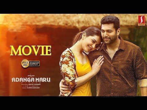 Adanga Maru| Malayalam Full Movie | Jayam Ravi | Raashi Khanna | Karthik Thangavel