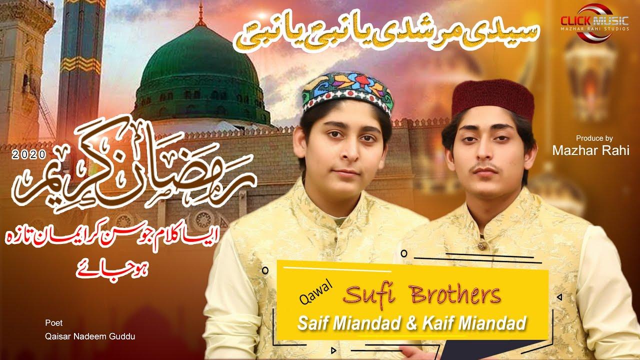 Download Syedi Murshadi Ya Nabi Ya Nabi BY Saif Miandad & Kaif Miandad