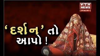 Dhabudi Mata ને કોનો ડર? Dhanji Ode ક્યા છે અને શા માટે છે ફરાર? | VTV Gujarati