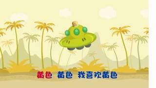 颜色 Learn Rainbow Colors in Mandarin Chinese! 兒童彩虹顏色學習 | 中文 与恐龙戴诺, 卡车, 火车, 汽车, 大脚卡车, 垃圾车, 拖车, 彩蛋, 拆开的礼物, 球和玩具们一起学习颜色/学习形状/学习数字。