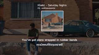 Khalid – Saturday Nights [แปลไทยเพลงสากล]