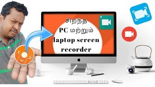 How to record computer,and laptop screen recorder 5 software for Windows.