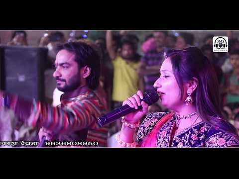 Mahendra Singh Rathore, Neeta Nayak | hit jugalbandi Bhajan l सोनाणा खेतलाजी सारंगवास live 2018