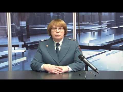 Анна Сорокина - начальник Межрайонной инспекции ФНС России №5 по ХМАО Югре