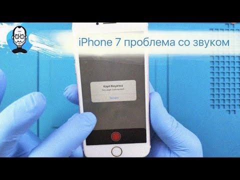 сервисные центры ремонта айфонов в киеве