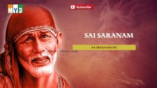 Shree Shiridi Sai Baba Devotional Songs Jukebox  Bakthi