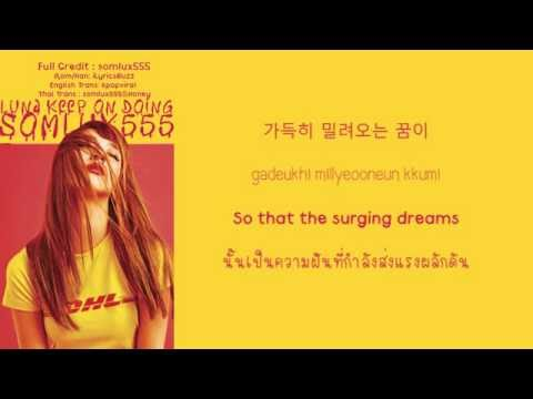 Luna - Keep On Doin' (Eng Lyrics/Hangul/Rom/Thai Sub/Karaoke)