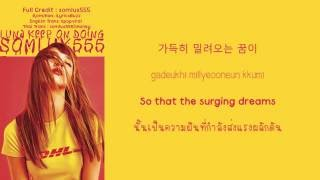 [2.88 MB] Luna - Keep On Doin' (Eng Lyrics/Hangul/Rom/Thai Sub/Karaoke)