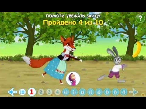 Лисичка со скалочкой Машины сказки  Интерактивная версия детская развивающая игра