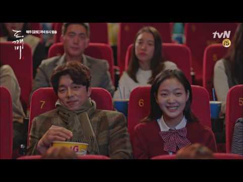 도깨비 (Goblin FMV) Without You By Lyn [Descendants Of The Sun OST Part 7]