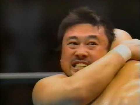 Toshiaki Kawada and Akira Taue vs. Mitsuharu Misawa and Kenta Kobashi (6/1/1993)