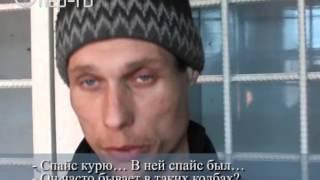 СЖ Кемерово ППС Соль(ТЗК: Этого гражданина полицейские задержали в Ленинском районе Кемерова. У них была информация, что он хран..., 2016-04-20T03:50:42.000Z)