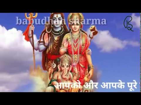 Aisi Shiv bhajan kabhi nhi dekhi hogi