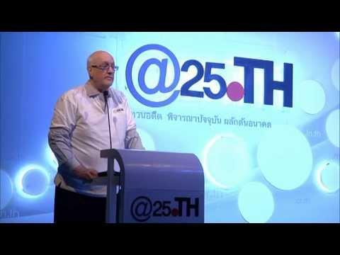Keynote Address by Dr. Steve Crocker