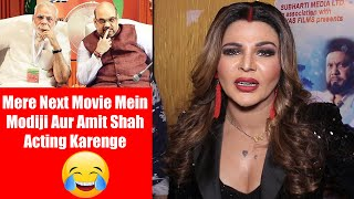 Rakhi Sawant Upcoming Movie With PM Modi And Amit Shah