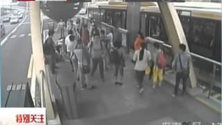 2015 05 10期 监拍成都女子公交上晕倒 三度昏迷三度被救醒   高清在线观看   腾讯视频