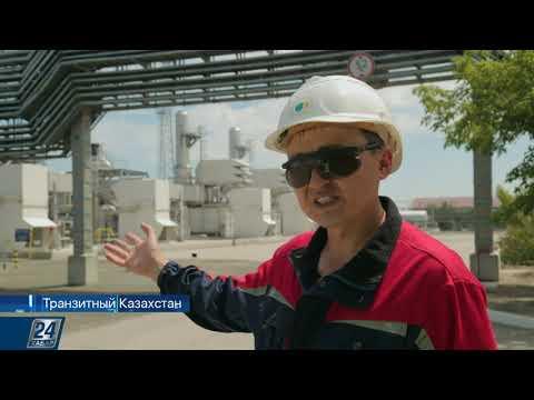 Добыча и экспорт нефти и газа | Транзитный Казахстан