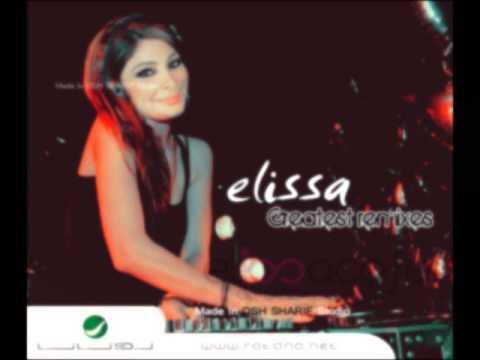 Albi Hases fik , english lyrics ,, Arabic song ܓܛܟ - YouTube