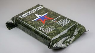 Fresh New Russian Federation Rosgvardian IRP MRE!!! 24 HOUR NATIONAL GUARD RATION 2018