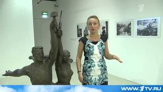1 канал. Уникальная выставка советской архитектуры открылась в Москве