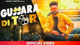 Gujjara Di Tor ( Official Song ) | Rana Jamalpuria | Latest Punjabi Songs 2019 | Sonotek