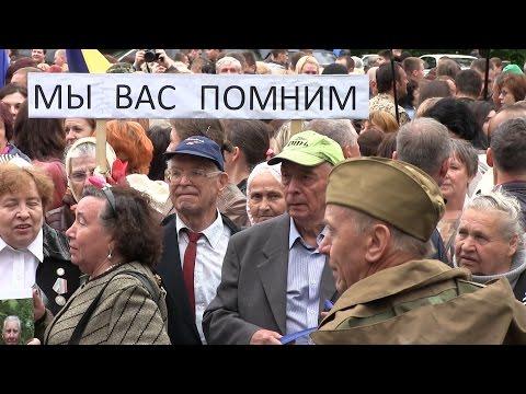 Корень в квадрате | Новости Харьков