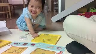 [육아로그] 39개월 아기랑 놀아주기 ,수학팡팡으로 딸…