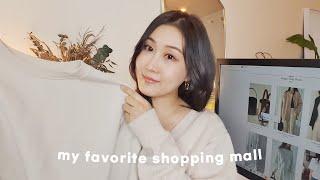 온라인 쇼핑몰 추천/겨울 기본템 (블로썸 니트,어나더제…