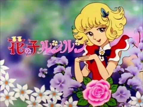 「花の子ルンルン」の画像検索結果