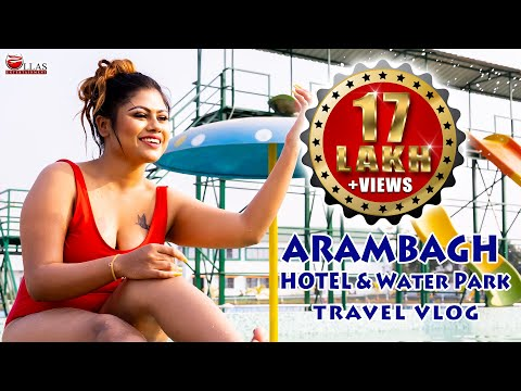 ARPITA | TRAVEL BLOG | ARAMBAGH RESORT & WATER PARK | ULLAS ENTERTAINMENT | OUTFITS BY VASTRA QUEEN