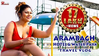 ARPITA | TRAVEL VLOG | ARAMBAGH RESORT & WATER PARK | ULLAS ENTERTAINMENT | OUTFITS BY VASTRA QUEEN