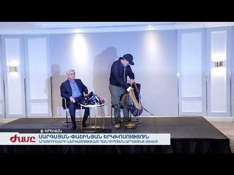 Սարգսյան-Փաշինյան երկխոսությունն անարդյունք էր